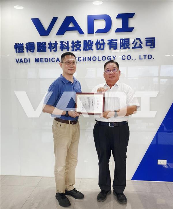 World's Second Largest Respiratory Tubing Manufacturer, VADI Teams Up With ITRI to Fight COVID-19.